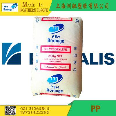 供应PP 北欧化工 BD950MO 光滑 低摩擦 抗静电 食品级