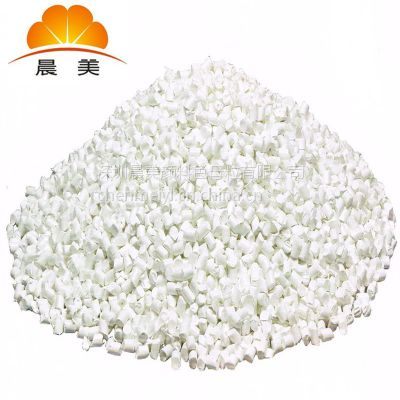 PP聚丙烯色母料,高浓度白色母粒,高光泽色母粒添加量且低易于储存