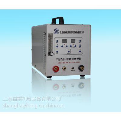 模具冷焊机机价格|模具冷焊机厂家|模具冷焊机哪家好|模具冷焊机应用范围
