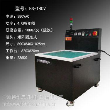 压铸件磁力去毛刺机生产厂家