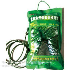 供应大树输液吊袋 大树营养液、西安大树吊袋批发销售