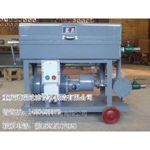 供应BK-100板框式铁屑大杂质过滤机,压力式操作原理