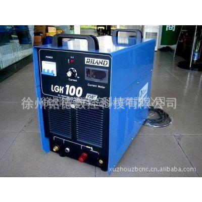 供应瑞凌等离子焊机 便携式数控切割机 便携式等离子切割机 稳定性强