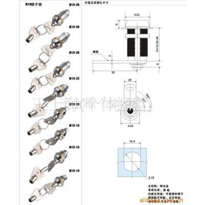 供应MS403锌合金镀铬电表箱锁