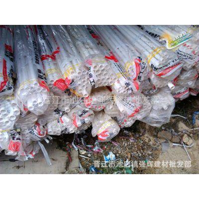 供应【厂家现货批发】联塑PVC25电工套管