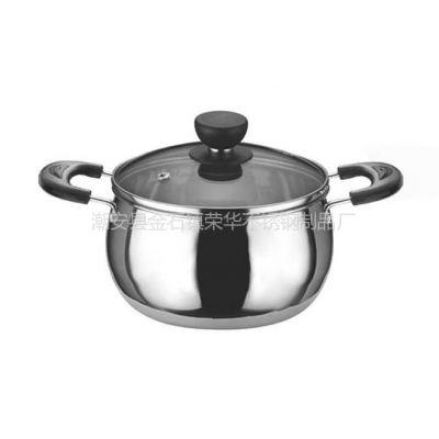 供应供应不锈钢明珠汤锅珍珠锅