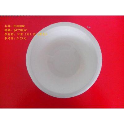 供应供应环保可降解1000ml纸碗