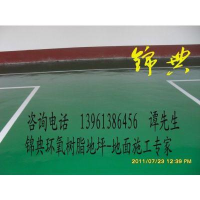 供应南京环氧地坪漆、防腐地坪漆、环氧树脂自流平漆、耐磨地坪漆销售