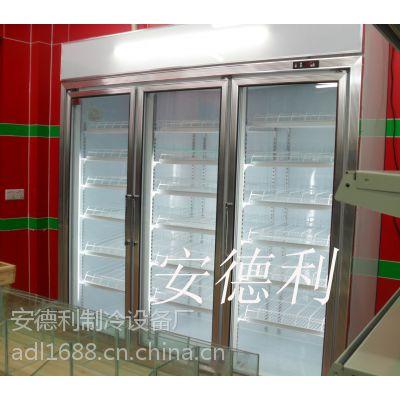 供应超市一体饮料柜柜,请来安德利制冷设备厂