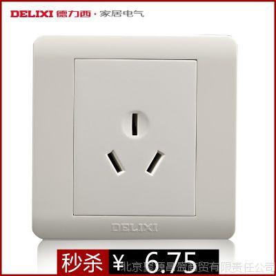 德力西开关插座面板 CD820 灵动系列 三孔16A 空调插座【新品】