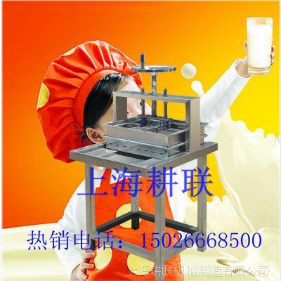 【厂家直销】D-2      豆腐成型机