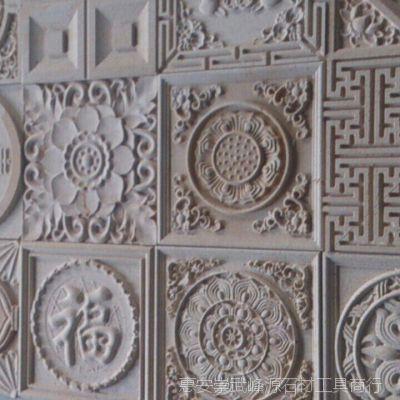 石材浮雕 石茶盘 石材线条 加工