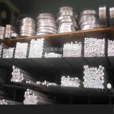 供应ALCOA606-T651铝合金棒 可提供材质证明