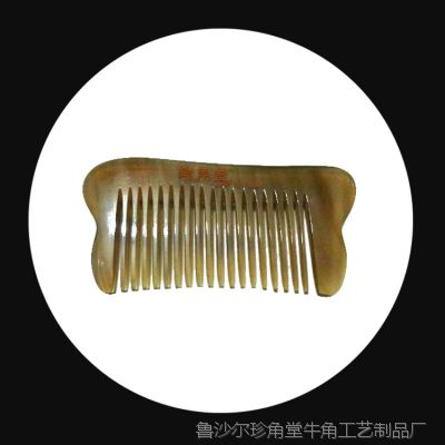 厂家直供青海牦牛角梳——珍角堂12CM口袋精品梳防静电梳子防掉发