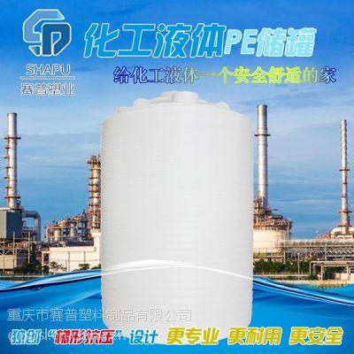 供应重庆大水桶 圆形大塑料桶 大圆桶 圆形大塑料桶 多功能塑胶桶 厂家直销