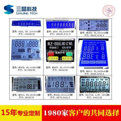 SAJ/三晶 订制工业设备类LCD液晶屏、背光板 LCD系列产品 正负性