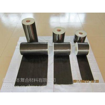 山东碳纤维厂家 碳纤维加固布