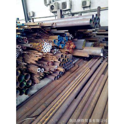 广东无缝管厂家直供厚壁无缝管,薄壁无缝管,镀锌无缝管厂家零售批发