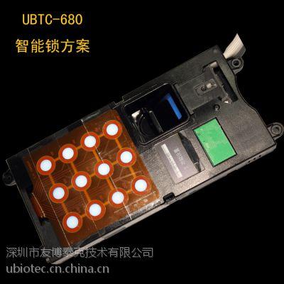 友博泰克指纹锁模块设计 光学智能锁 滑动指纹识别密码锁U680