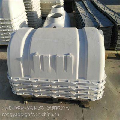 环保型地埋整体式玻璃钢化粪池特点_家庭小型化粪池价位