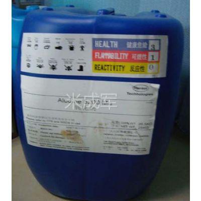 优惠供应Alodine 铝材钝化处理液