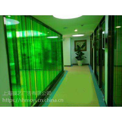 上海办公贴膜公司 玻璃贴膜私人订制