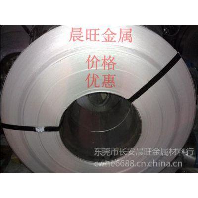 东莞供应DT4C工业纯铁 DT4C电磁纯铁 电工纯铁