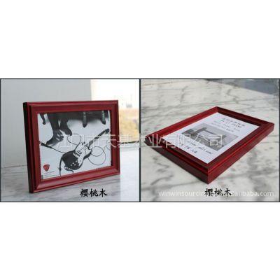 供应大量实木相框库存、松木小相框、实木小相框、库存相框、照片墙