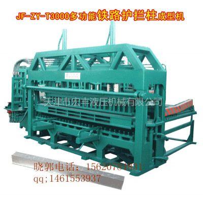 供应建丰1500D半自动墙地砖成型机天津市制砖机南京制砖机标砖多孔砖机