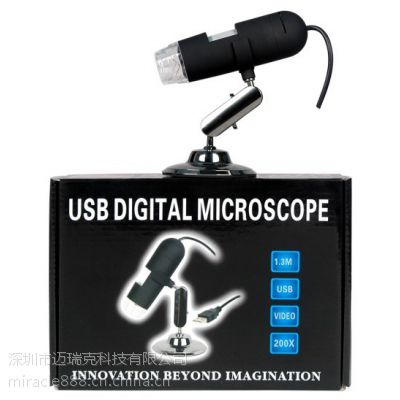 供应USB古玩检测仪珠宝放大镜陶瓷检测仪玉器字画钱币邮票放大镜高清电子显微镜
