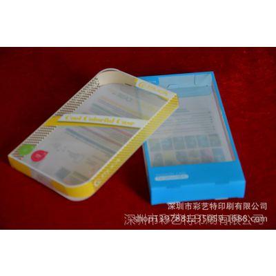 手机配件包装胶盒