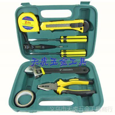 家用工具箱礼品组合工具套装8件9件套车用家庭组套工具五金工具