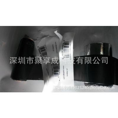 服装纺织辅料│烟纸唛│打印条码碳带│清晰不脱粉