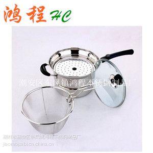 广东潮州不锈钢汤锅-面条锅-多用锅厂家-鸿程不锈钢制品厂