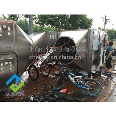 工业废气处理上海江恒工业废气处理设备