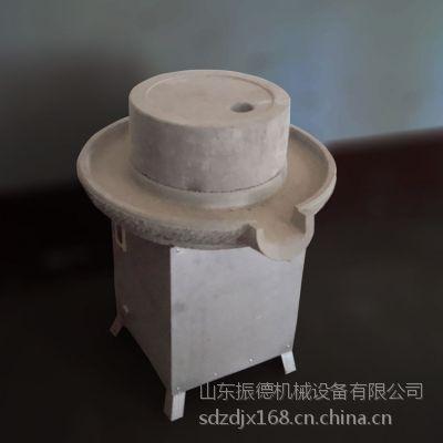 振德牌豆浆厂专用电动石磨豆浆机 芝麻 花生 大米专用电动石磨设备