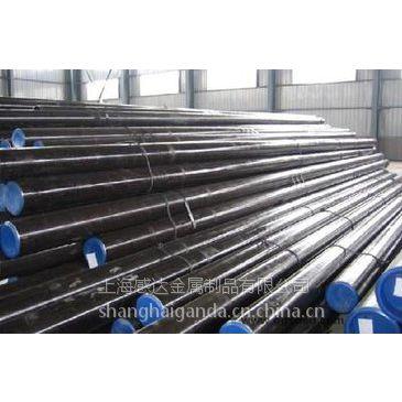 上海感达现货批发天工60CrMnMoA弹簧钢板子 圆棒 规格全 质量保证 60CrMnMoA化学成介