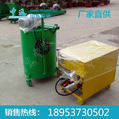 供应中运HPU20-GR、Y系列聚氨酯软、硬高压发泡机