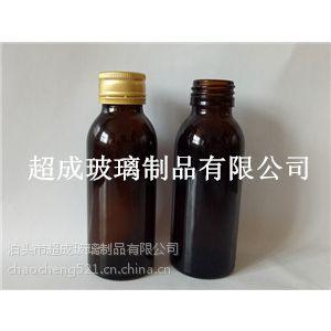 供应100ml模制口服液瓶 棕色口服液瓶 药用口服液瓶