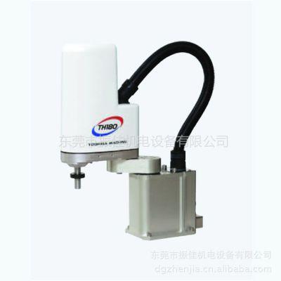 供应4轴水平多关节 小型SCARA机械手 自动化机器人 TH180