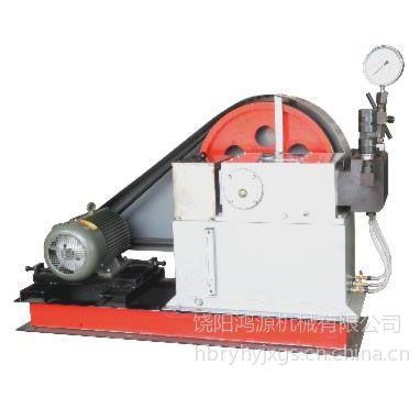 供应3D-SY超高压电动试压泵200MPa ,高压阀门试压机,河北鸿源优质试压泵