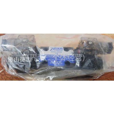 供应磁换向阀、方向阀、叠加阀、压力控制阀、流量阀、比例阀,柱塞泵、高低压叶片泵、齿轮泵、电机、压力继电器