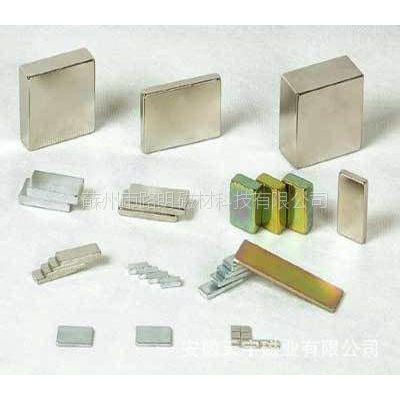 供应耐高温80-200摄氏度钕铁硼