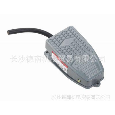 主营销售EKW 系列脚踏开关  性能可靠、灵敏度高