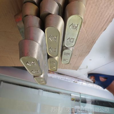 供应国标高纯度15-5巴氏合金,轴承合金16-16-2、巴氏合金规格全