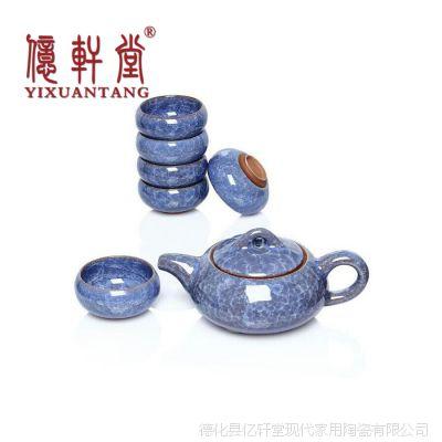厂家特价批发7头冰裂功夫茶具创意广告礼品LOGO订制高档陶瓷汝窑