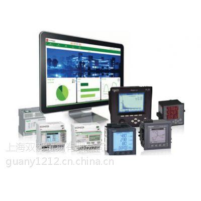 施耐德- METSEPM2125C -电能表 PM2125C现货