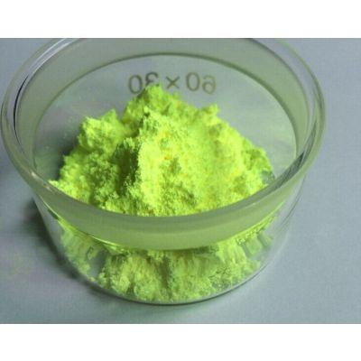 供应【厂家直销】塑料荧光增白剂 荧光增白剂绿相 OB-1荧光增白剂