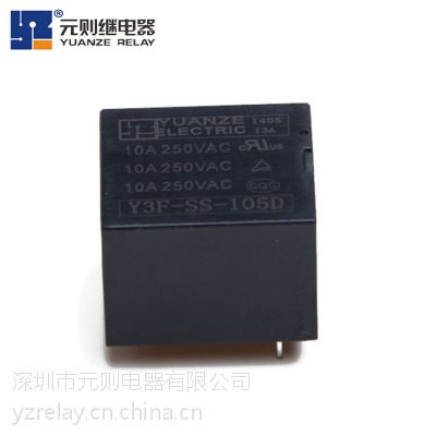 东莞塘厦元则品牌厂家直销T73 HF3FF 继电器JQC-3FF-SH小型大功率通用10a继电器