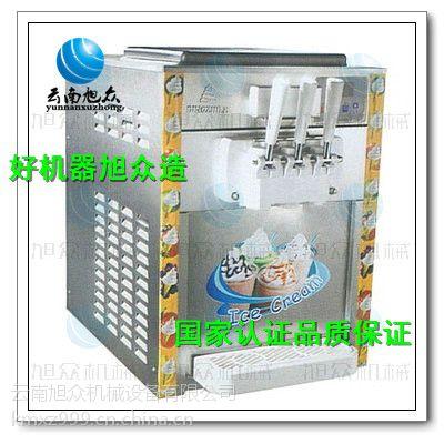云南旭众机械冰淇淋机采用全数字电脑控制系统 选用优质电器元件先进的生产工艺